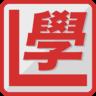 香港駕駛筆試